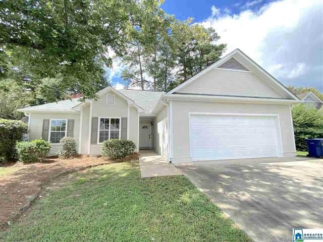 118 Cambridge Pointe Cir, Alabaster, AL 35007 (MLS #900004) :: Bailey Real Estate Group