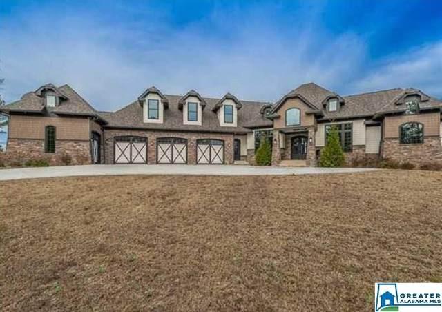629 Whispering Ridge, Helena, AL 35080 (MLS #900011) :: Bailey Real Estate Group