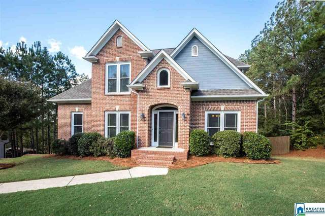 2313 Woodhighlands Dr, Hoover, AL 35244 (MLS #900013) :: LocAL Realty