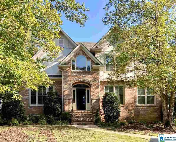 58 Maple Trc, Hoover, AL 35244 (MLS #900022) :: LocAL Realty