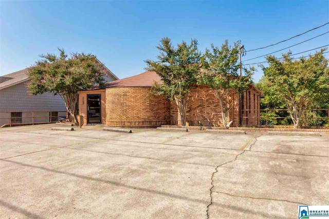 223 1ST ST A, Alabaster, AL 35007 (MLS #900024) :: Bailey Real Estate Group
