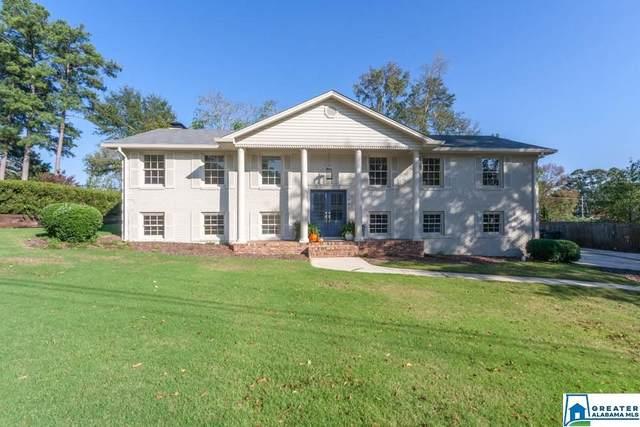 741 Twin Branch Dr, Vestavia Hills, AL 35226 (MLS #900027) :: LIST Birmingham