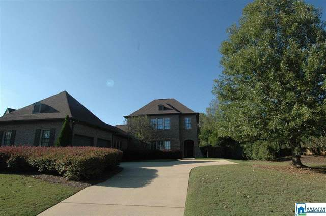 1398 Chapel St, Hoover, AL 35226 (MLS #900047) :: Bailey Real Estate Group