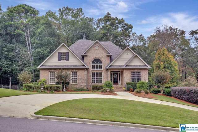 7560 Surrey Ln, Trussville, AL 35173 (MLS #900050) :: LocAL Realty