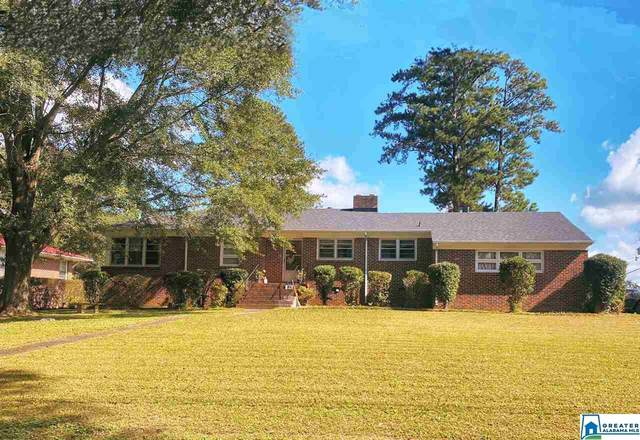 512 Hill Ave, Piedmont, AL 36272 (MLS #900206) :: Bailey Real Estate Group