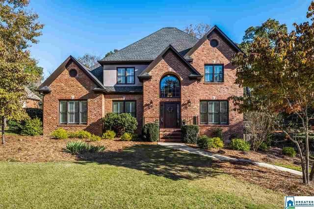 6120 Rosemont Ct, Hoover, AL 35242 (MLS #900275) :: Sargent McDonald Team