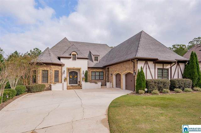 329 Normandy Ln, Chelsea, AL 35043 (MLS #900309) :: Bailey Real Estate Group