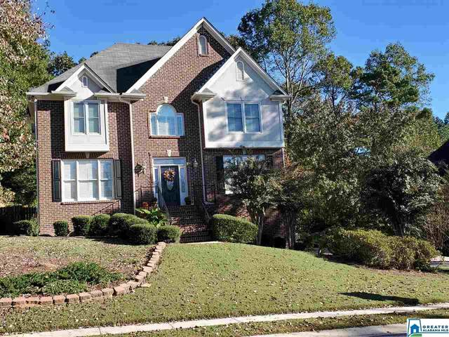 161 Maple Trc, Hoover, AL 35244 (MLS #900312) :: Gusty Gulas Group
