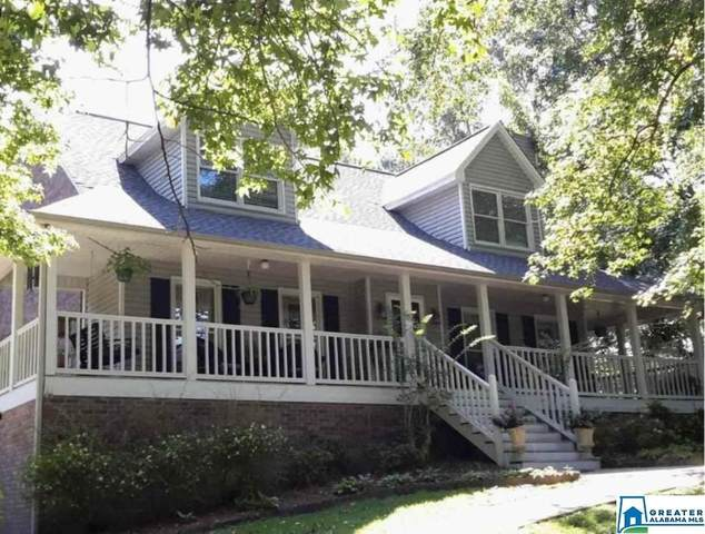 120 Chestnut Ln, Helena, AL 35080 (MLS #900319) :: Bentley Drozdowicz Group