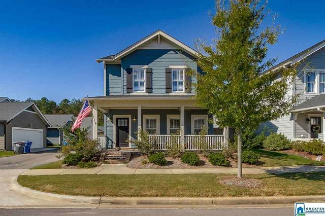 3481 Sawyer Dr, Hoover, AL 35226 (MLS #900432) :: LocAL Realty