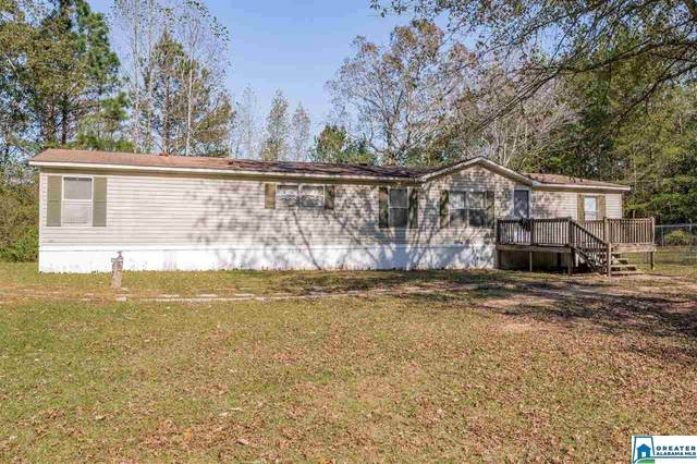 100 Ramsey Dr, Pell City, AL 35128 (MLS #900434) :: Krch Realty