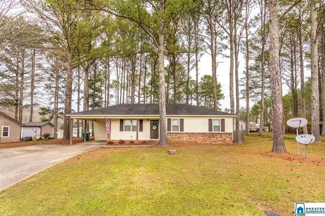 205 20TH ST NE, Oneonta, AL 35121 (MLS #900584) :: Bailey Real Estate Group