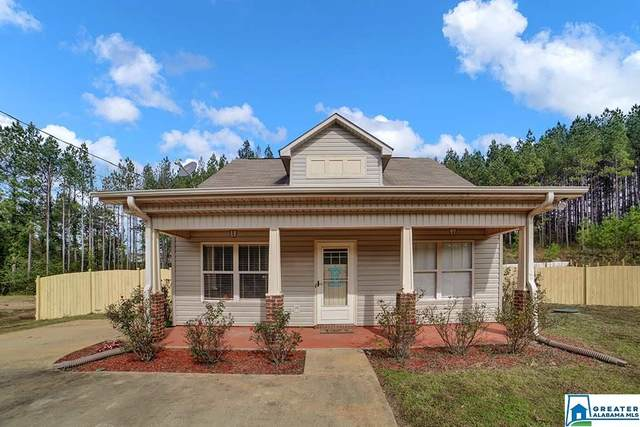 266 Magnolia Crest Way, Odenville, AL 35120 (MLS #900587) :: Bailey Real Estate Group