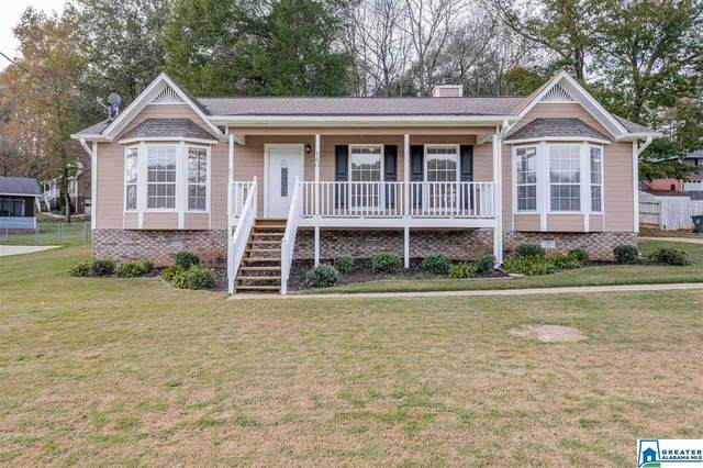 140 Majestic  Pines Ln, Trussville, AL 35173 (MLS #900598) :: Josh Vernon Group