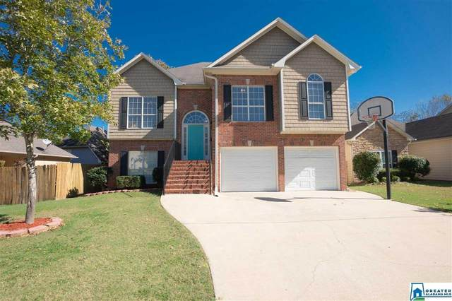 103 Lantana Cir, Pelham, AL 35124 (MLS #900623) :: LocAL Realty