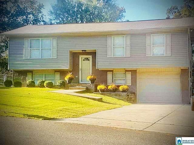 208 Oak Dr, Trussville, AL 35173 (MLS #900642) :: LIST Birmingham