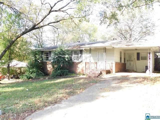 104 5TH WAY, Pleasant Grove, AL 35127 (MLS #900662) :: LocAL Realty