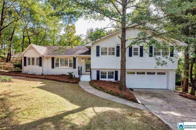 1725 Lincoya Rd, Vestavia Hills, AL 35216 (MLS #900667) :: Bailey Real Estate Group