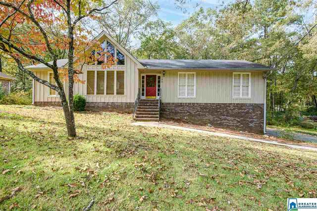 146 Cape Rd, Hueytown, AL 35023 (MLS #900673) :: Amanda Howard Sotheby's International Realty