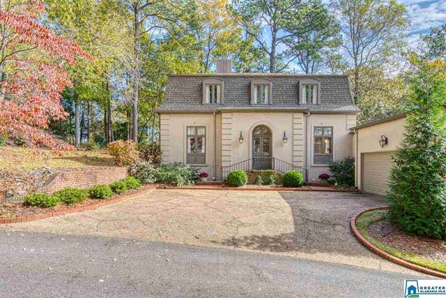329 Easton Cir, Mountain Brook, AL 35223 (MLS #900701) :: LIST Birmingham
