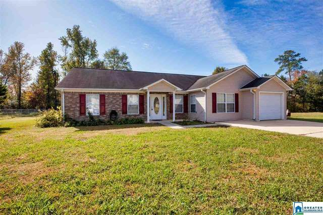 71 Cherrybrook Ln, Cleveland, AL 35049 (MLS #900709) :: LocAL Realty