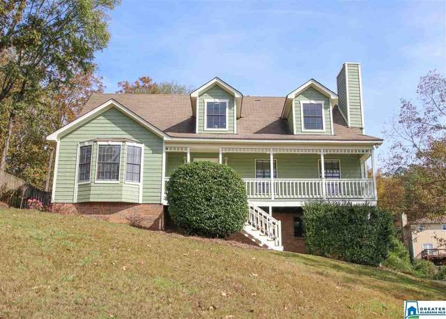 1369 Dearing Downs Cir, Helena, AL 35080 (MLS #900788) :: Gusty Gulas Group
