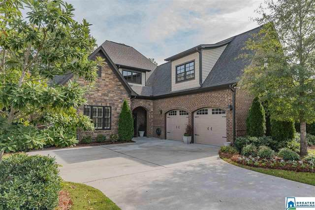 1016 Danberry Ln, Hoover, AL 35242 (MLS #900833) :: Bailey Real Estate Group