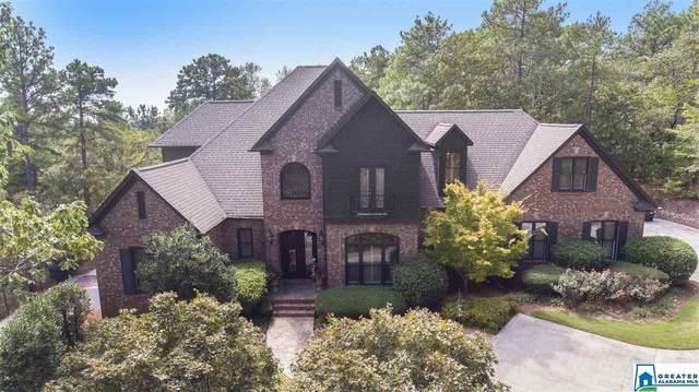 114 Highland Lakes Dr, Birmingham, AL 35242 (MLS #900959) :: Bailey Real Estate Group