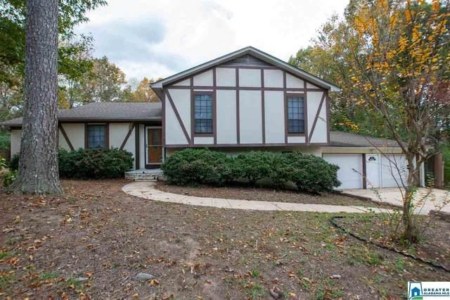 1060 Alicia Dr, Birmingham, AL 35215 (MLS #900968) :: Bailey Real Estate Group