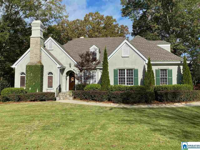 3645 Shandwick Pl, Hoover, AL 35242 (MLS #900987) :: Sargent McDonald Team