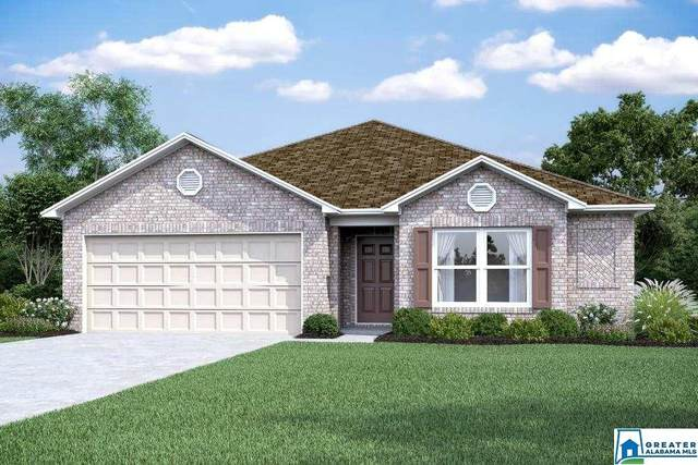 264 Highland View Dr, Lincoln, AL 35096 (MLS #901132) :: Bailey Real Estate Group
