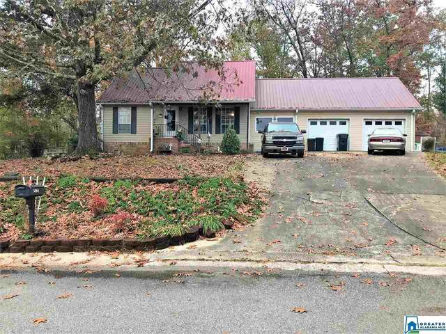 5884 Dogwood Cir, Mccalla, AL 35111 (MLS #901150) :: LocAL Realty