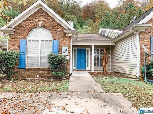 404 Midridge Ln, Pelham, AL 35124 (MLS #901168) :: LocAL Realty
