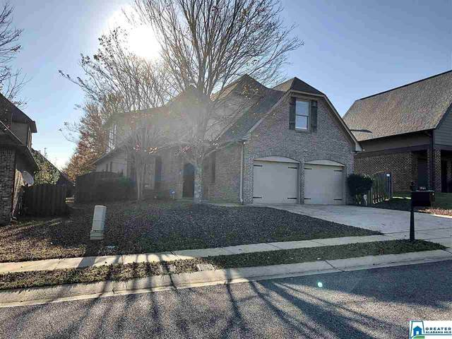 1964 Chalybe Way, Hoover, AL 35226 (MLS #901218) :: LocAL Realty