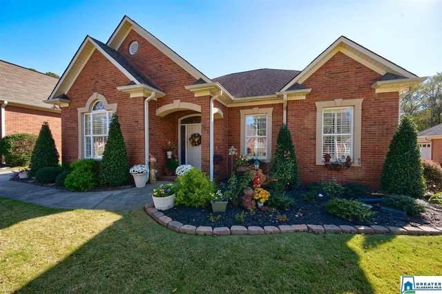 537 Magnolia Crest Cir, Gardendale, AL 35071 (MLS #901241) :: Bailey Real Estate Group