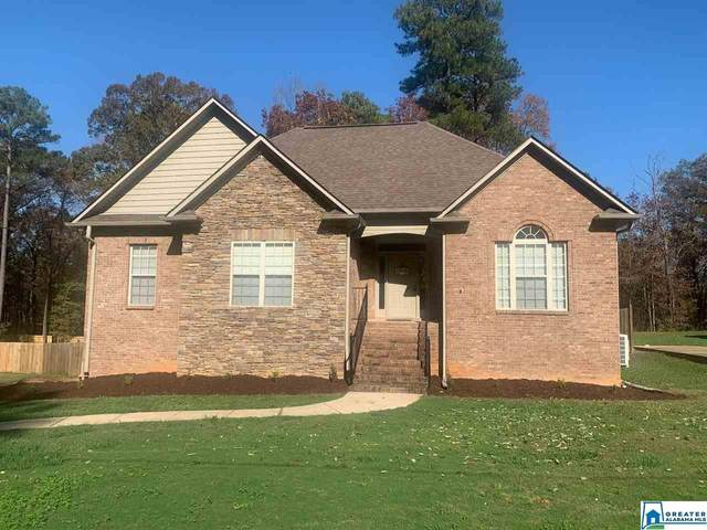 12848 Edgewood Dr, Lakeview, AL 35111 (MLS #901270) :: LocAL Realty