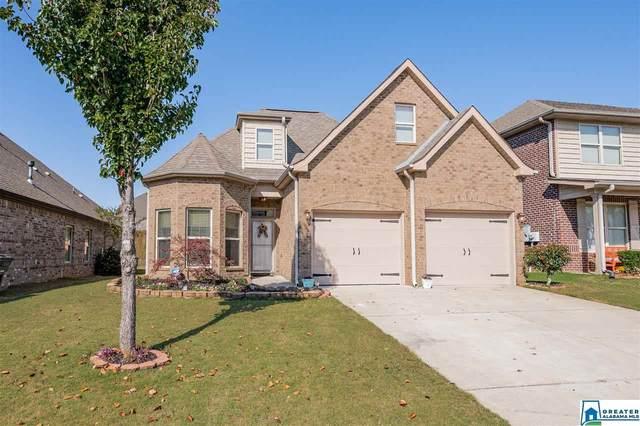 338 Glen Cross Way, Trussville, AL 35173 (MLS #901288) :: LocAL Realty