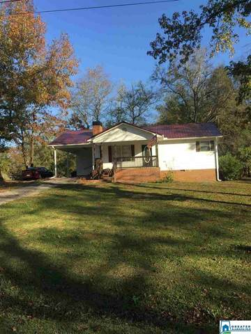 315 Timothy Dr, Columbiana, AL 35051 (MLS #901295) :: Josh Vernon Group
