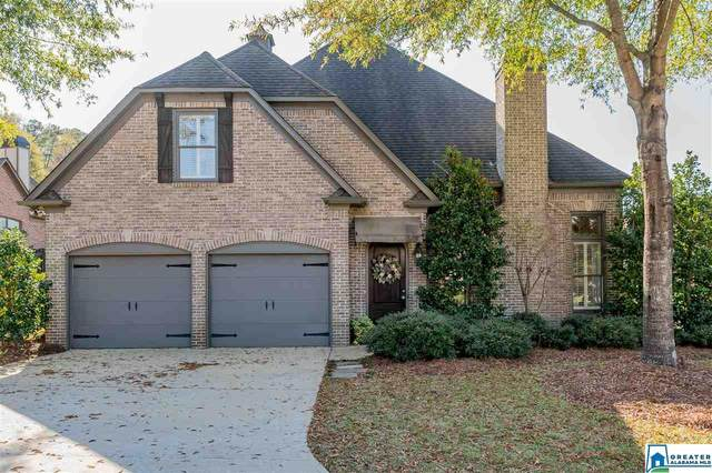 1004 Greystone Parc Rd, Hoover, AL 35242 (MLS #901298) :: Bailey Real Estate Group