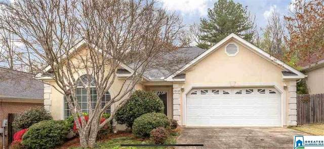 1513 Holly Berry Way, Anniston, AL 36207 (MLS #901315) :: Bentley Drozdowicz Group