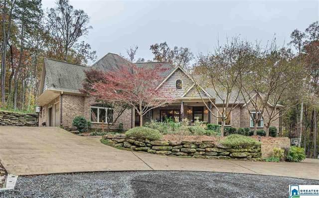 1500 Washington Valley Rd, Springville, AL 35146 (MLS #901318) :: Bailey Real Estate Group