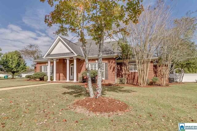 690 Homestead Ln, Tuscaloosa, AL 35405 (MLS #901388) :: Bailey Real Estate Group