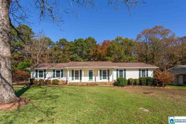 112 Kingsway Dr, Anniston, AL 36207 (MLS #901398) :: Bailey Real Estate Group