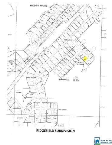 60 Ridgefield Ln Lot #507, Margaret, AL 35120 (MLS #901556) :: Bentley Drozdowicz Group
