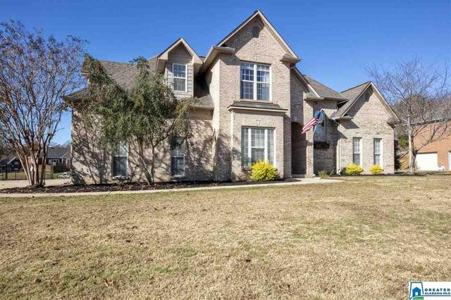 7624 Sardis Grove Ln, Gardendale, AL 35071 (MLS #901568) :: Gusty Gulas Group