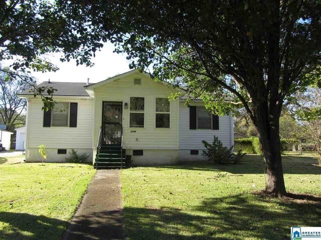 3049 Highland Dr, Birmingham, AL 35224 (MLS #901661) :: Bailey Real Estate Group
