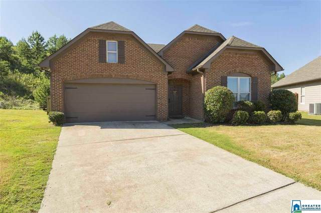 1248 Sierra Ct, Gardendale, AL 35071 (MLS #901688) :: LocAL Realty