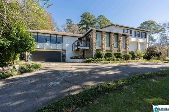 534 Valley Rd, Birmingham, AL 35206 (MLS #901696) :: LocAL Realty