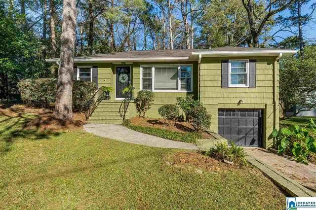 1040 Alford Ave, Hoover, AL 35226 (MLS #901770) :: Josh Vernon Group