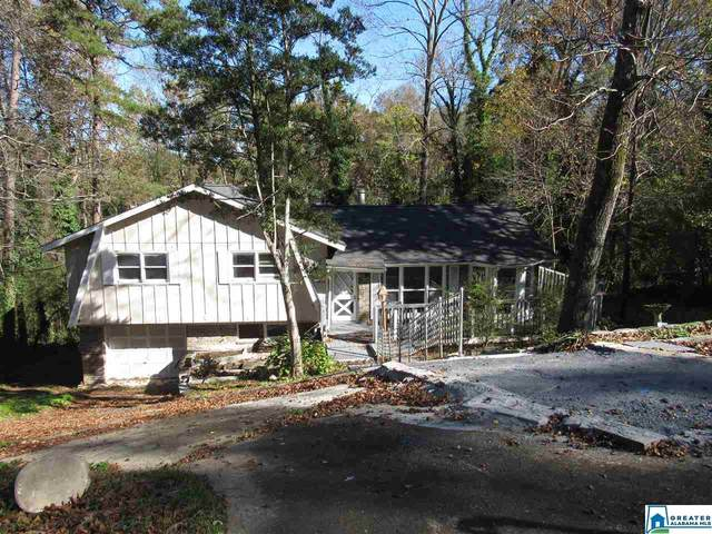 1034 Mesa Dr, Birmingham, AL 35235 (MLS #901821) :: Gusty Gulas Group